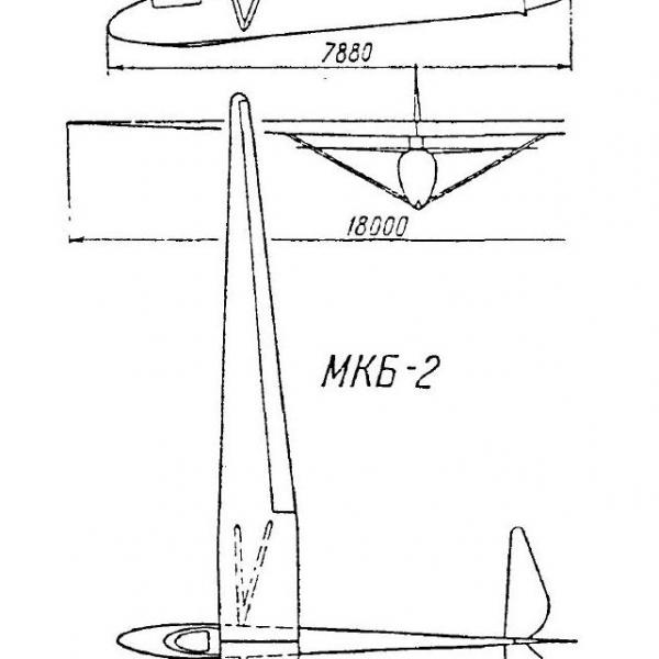 Планер мкб-2.