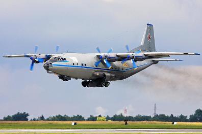 Поисково-спасательный самолет ан-12пс.