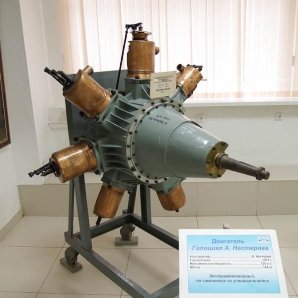 Поршневой авиационный двигатель «гипоцикл нестерова».