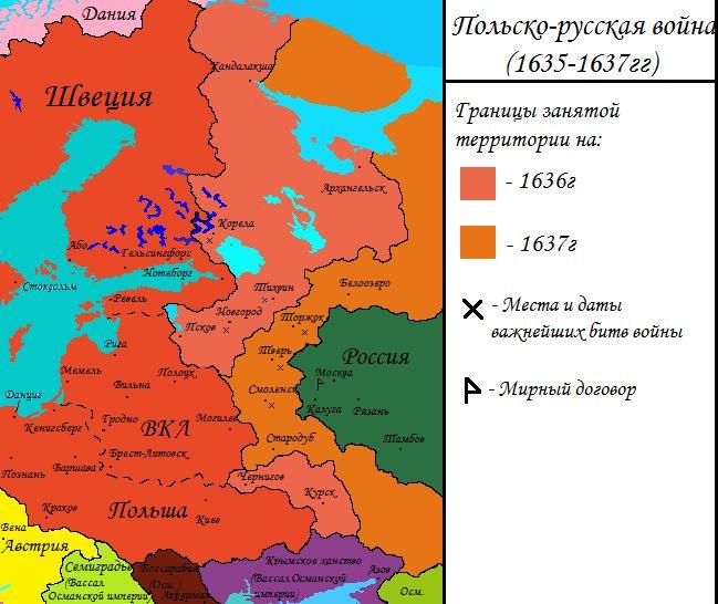 Посполитое великодержавие, часть 2. ранние годы правления густава i и польско-русская война