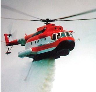 Пожарный вертолет-амфибия ми-14пж.
