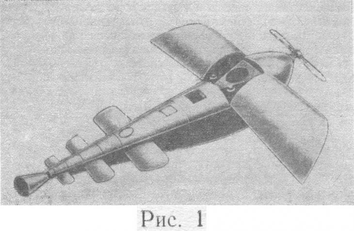 Проект «антиподного» бомбардировщика зенгера и работы на его основе, проведенные в других странах