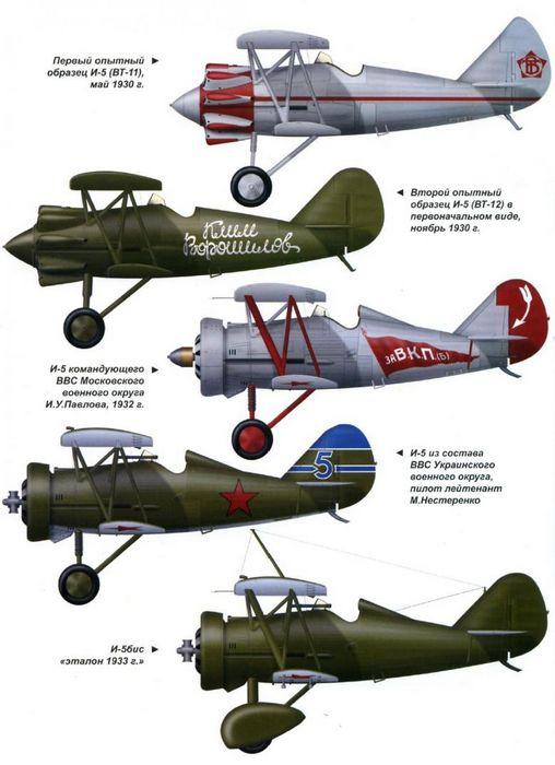 Проект двухместного истребителя-разведчика рл-400в.