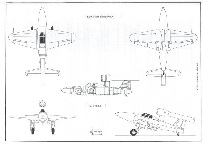Проект самолета для специальных штурмовых атак kawanishi baika (????). япония