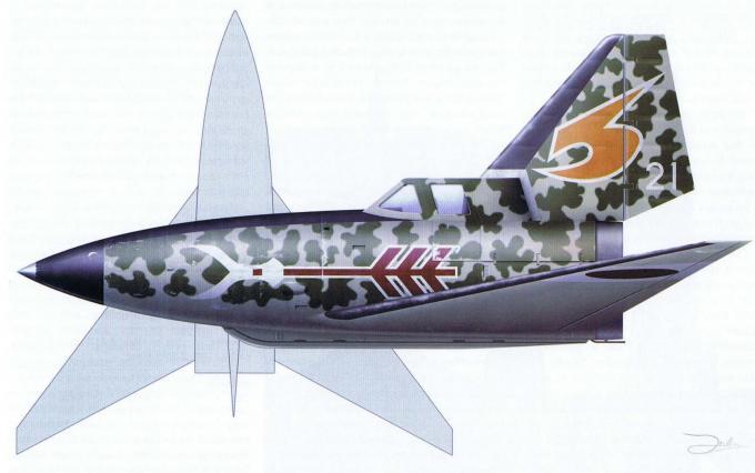 Проект таранного перехватчика rammer. япония