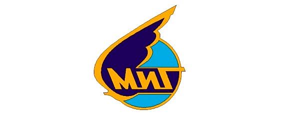 Производственный комплекс № 1 оао «российская самолётостроительная корпорация миг»