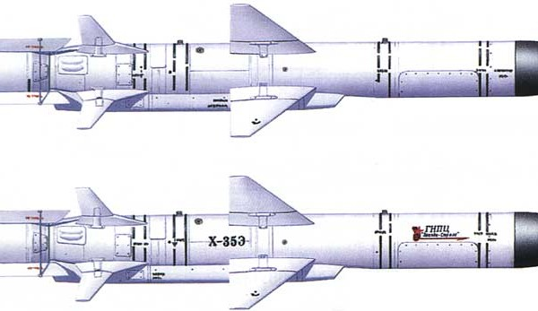 Противокорабельная крылатая ракета х-35 (3м24).