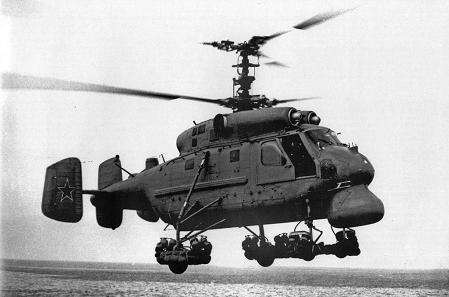 Противолодочный вертолет ка-25пл.