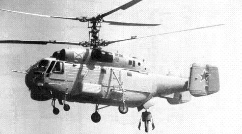 Противолодочный вертолет ка-27пл.