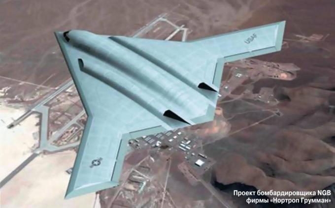 Работы сша по созданию стратегического бомбардировщика нового поколения