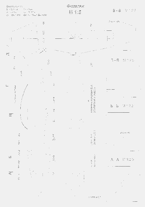 Радиоуправляемая копия пилотажного самолета «granfield a-1»