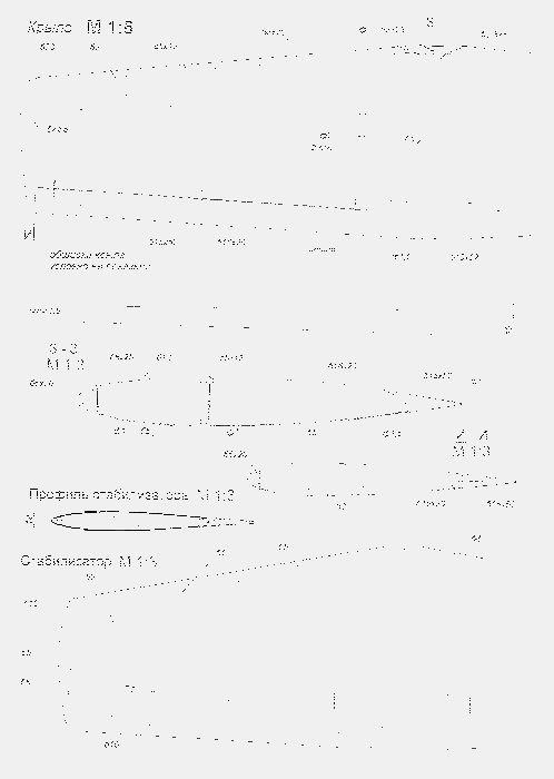 Радиоуправляемая модель самолета «пиранья-2»