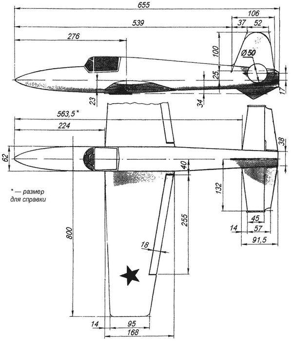 Радиоуправляемая ракетомодель класса s8f – модель копия ракетного истребителя перехватчика би-1