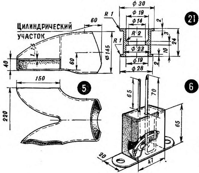 Радиоуправляемое управление газом двигателя кмд-2,5