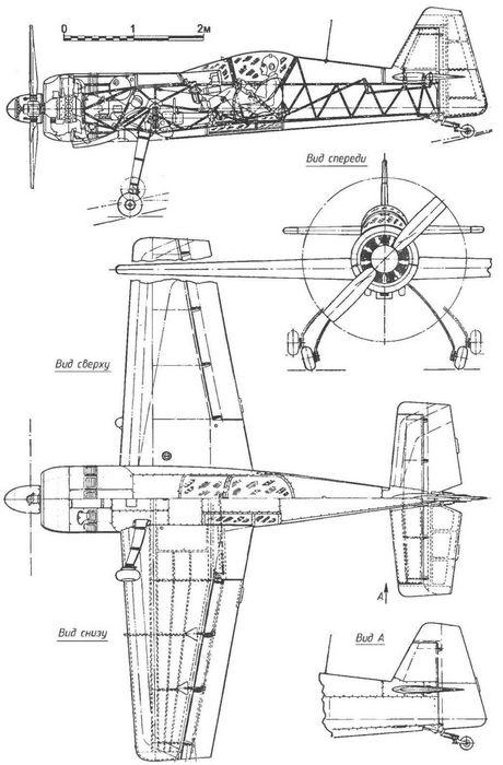 Радиоуправляемый пилотажный самолет- полукопия су-26 м