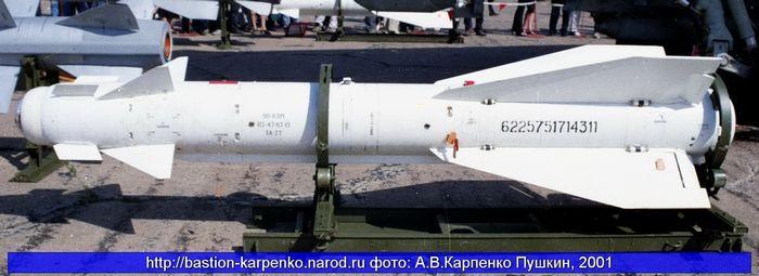 Ракета х-29л. - авиационная тактическая ракета. в сирии.