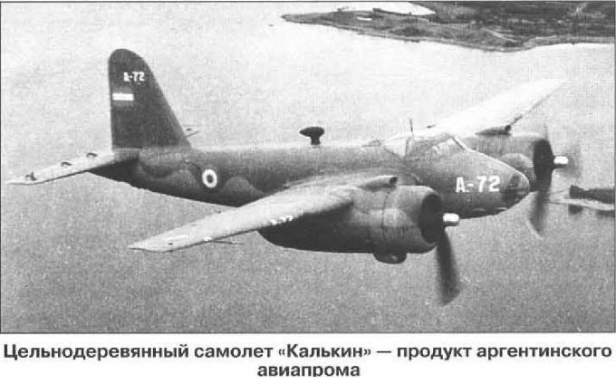 «Разрывы бомб под звуки танго...» история боевого применения авиации аргентины часть 1