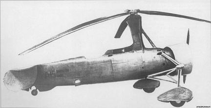 Разведывательный автожир а-15.