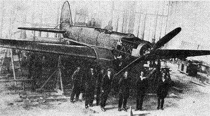 Рекордный самолет «сталь-маи».