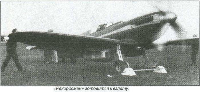 Рекордный самолет supermarine type 322 speed spitfire. великобритания