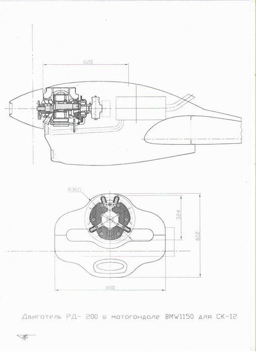 Ремонт авиамодельного двигателя «стриж»