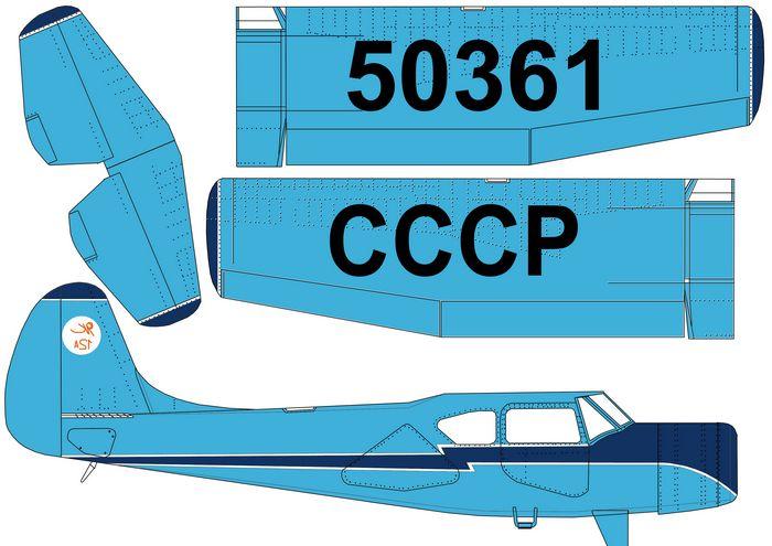 Резиномоторная модель самолета класса f1b