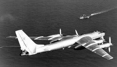 Самолет дальней разведки и целеуказания ту-95рц.