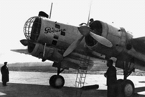 Самолет для дальних перелетов ант-37бис «родина».