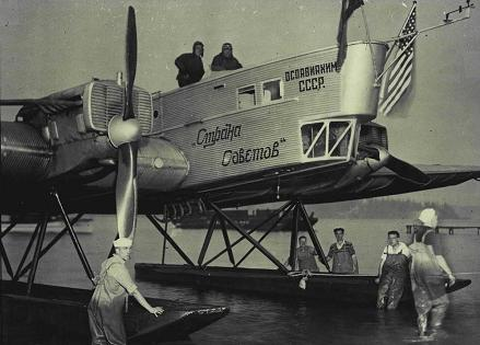 Самолет для дальних перелетов ант-4 «страна советов».