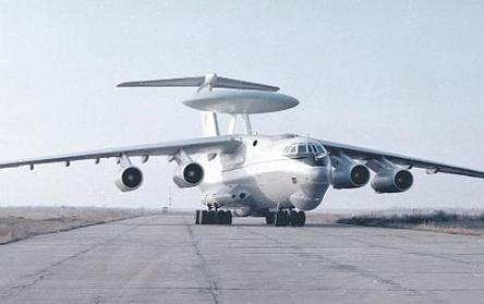 Самолет дрло а-50.