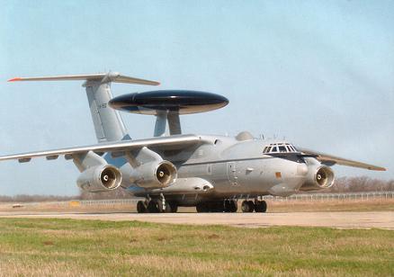 Самолет дрло а-50эи.