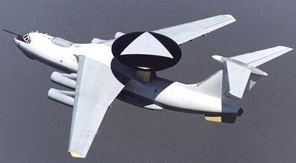 Самолет дрло аи (а-50и).
