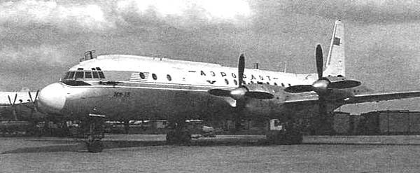 Самолет — измерительный пункт ил-18рт (ил-18сип).