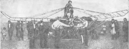 Самолет «канар-1».