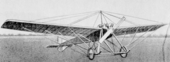 Самолет «касяненко № 4».