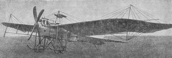 Самолет «луцкой № 2».