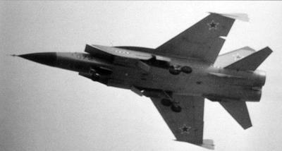 Самолет носитель противоспутниковой ракеты миг-31д.