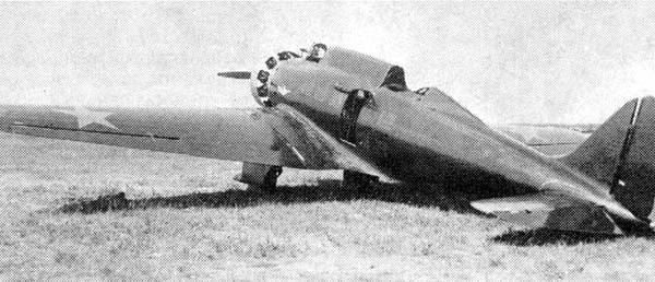 Самолет-разведчик хаи-1вв.
