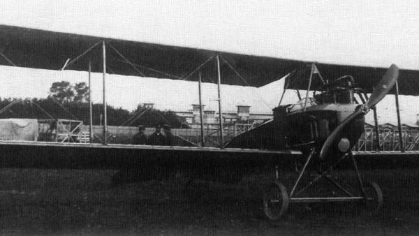 Самолет-разведчик «лебедь.хi».