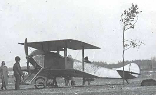 Самолет-разведчик (легкий вспомогательный самолет) «лебедь.vii» (.viii).