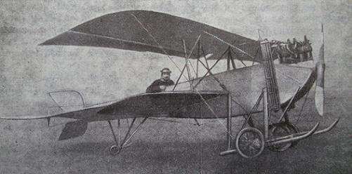 Самолет «стеглау № 2».
