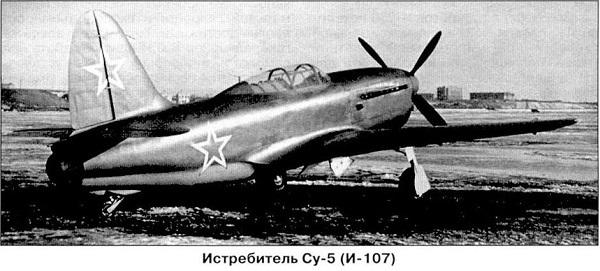 Самолет су-5. фото. история. характеристики.