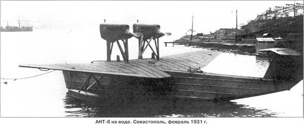 Самолет туполев мдр-2 (ант-8). фото. история. характеристики.