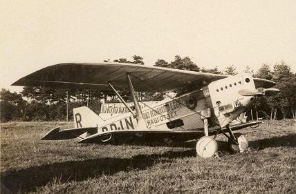 Самолеты для дальних перелетов ант-3 «пролетарий» и «наш ответ».