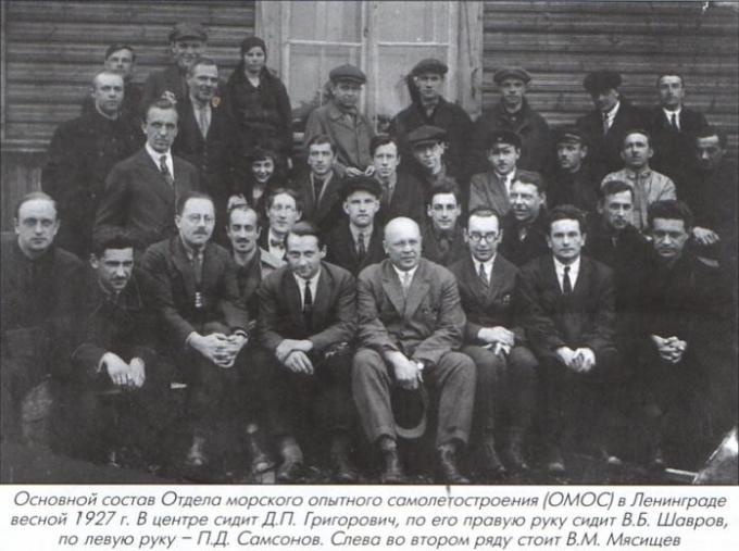 Картинки по запросу samolety-dmitrija-grigorovicha-chast-17_1
