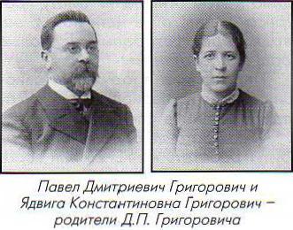 Самолеты дмитрия григоровича часть 1