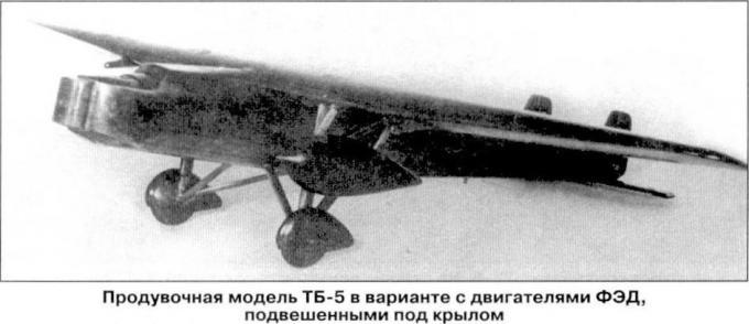 Самолеты дмитрия григоровича часть 26
