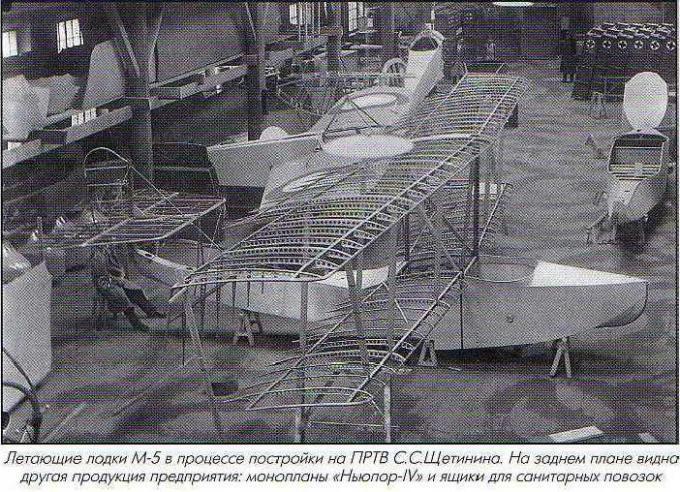Самолеты дмитрия григоровича часть 5