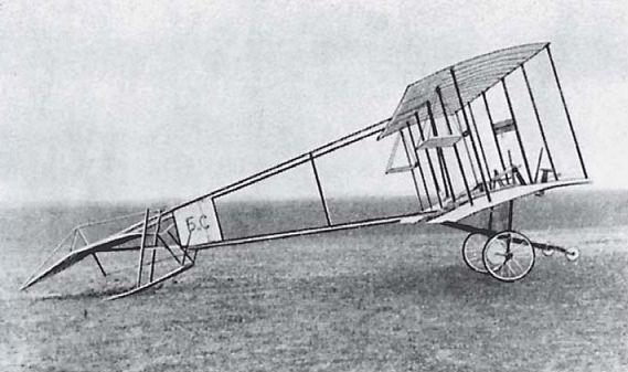 Самолёт бис-1.