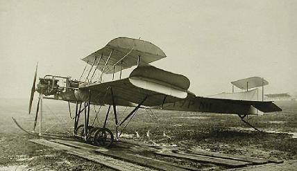 Самолёт «чур № 1».